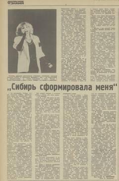 http://forumupload.ru/uploads/000c/4a/cb/123/t51337.jpg