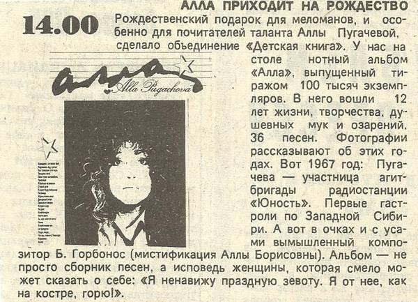 http://forumupload.ru/uploads/000c/4a/cb/123/t99678.jpg