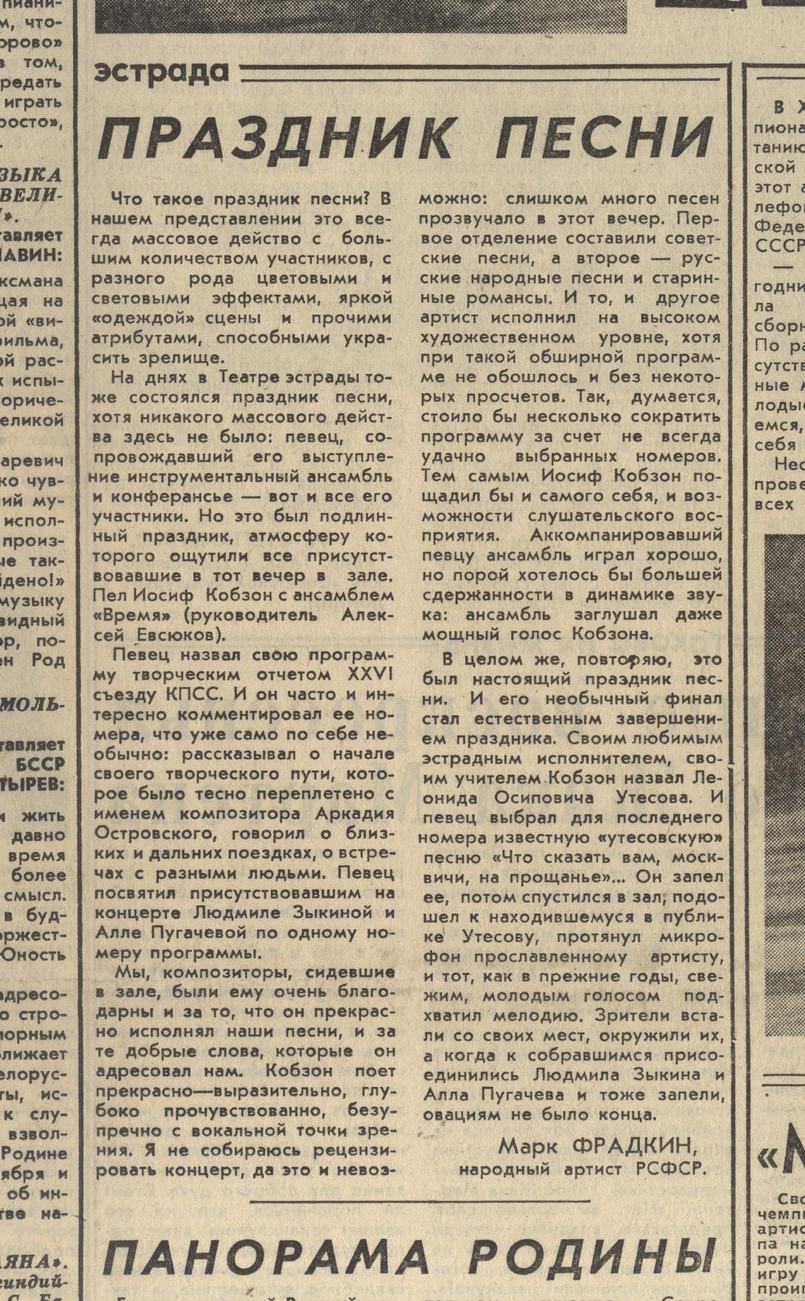 http://forumupload.ru/uploads/000c/4a/cb/1532/130329.jpg