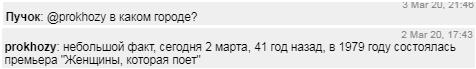 http://forumupload.ru/uploads/000c/4a/cb/1532/56747.png