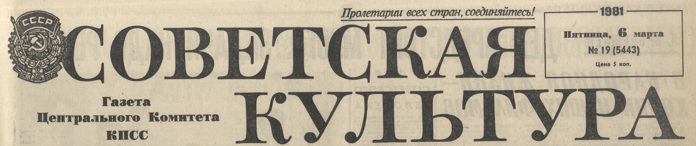 http://forumupload.ru/uploads/000c/4a/cb/1532/584764.jpg