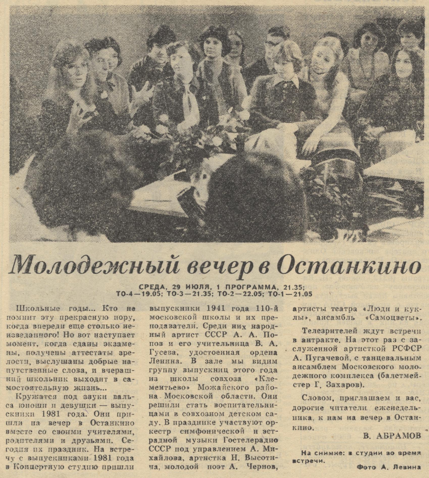 http://forumupload.ru/uploads/000c/4a/cb/1532/709097.jpg