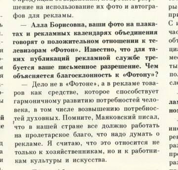 http://forumupload.ru/uploads/000c/4a/cb/1532/t139531.jpg