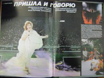 http://forumupload.ru/uploads/000c/4a/cb/1532/t55306.jpg