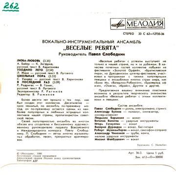 http://forumupload.ru/uploads/000c/4a/cb/1532/t564441.jpg