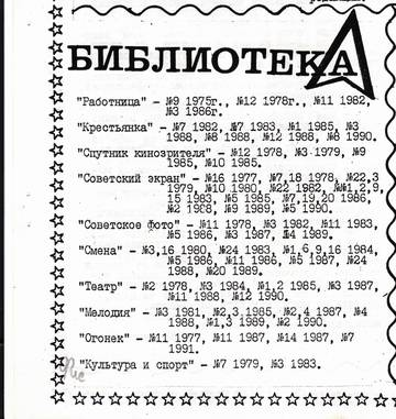 http://forumupload.ru/uploads/000c/4a/cb/1532/t721021.jpg