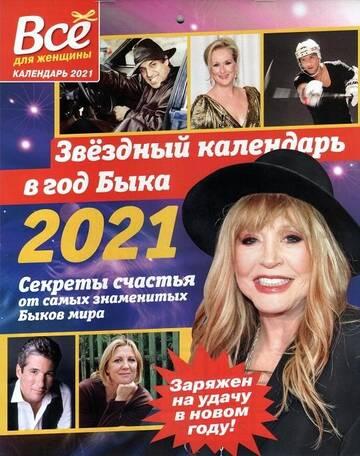 http://forumupload.ru/uploads/000c/4a/cb/23/t157408.jpg