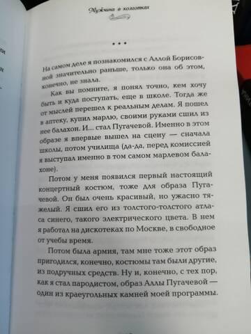 http://forumupload.ru/uploads/000c/4a/cb/23/t18298.jpg
