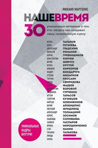 http://forumupload.ru/uploads/000c/4a/cb/23/t201581.jpg