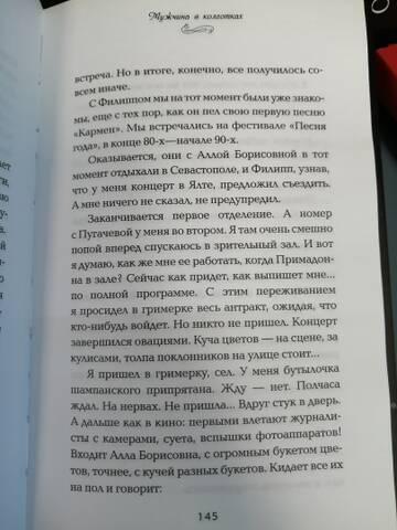 http://forumupload.ru/uploads/000c/4a/cb/23/t277650.jpg