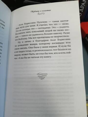 http://forumupload.ru/uploads/000c/4a/cb/23/t336338.jpg