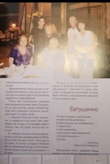 http://forumupload.ru/uploads/000c/4a/cb/23/t338362.jpg