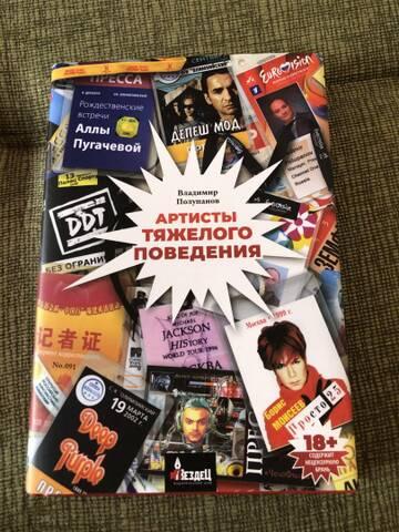 http://forumupload.ru/uploads/000c/4a/cb/23/t375956.jpg