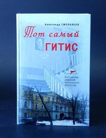 http://forumupload.ru/uploads/000c/4a/cb/23/t422122.jpg