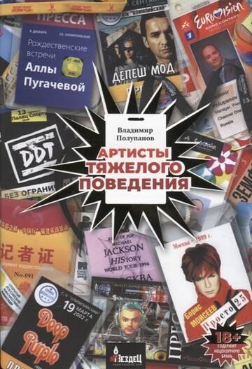 http://forumupload.ru/uploads/000c/4a/cb/23/t426280.jpg