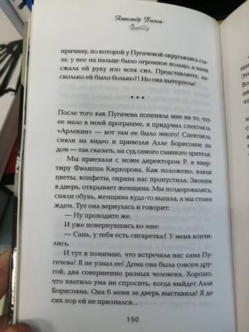 http://forumupload.ru/uploads/000c/4a/cb/23/t447255.jpg