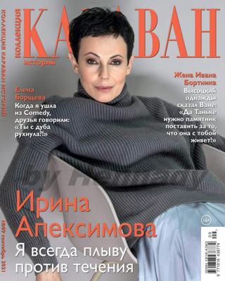 http://forumupload.ru/uploads/000c/4a/cb/23/t467136.jpg