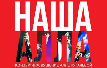 http://forumupload.ru/uploads/000c/4a/cb/23/t495246.jpg