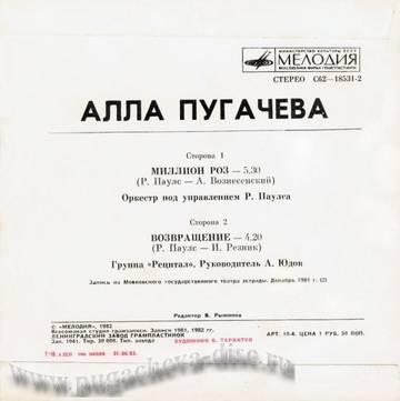 http://forumupload.ru/uploads/000c/4a/cb/23/t554574.jpg
