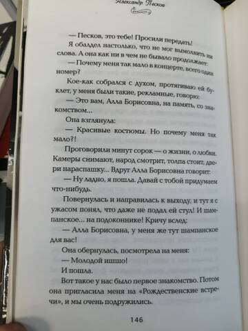 http://forumupload.ru/uploads/000c/4a/cb/23/t718322.jpg