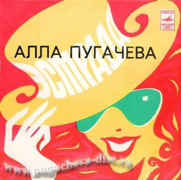 http://forumupload.ru/uploads/000c/4a/cb/23/t76908.jpg