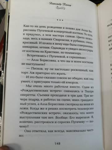 http://forumupload.ru/uploads/000c/4a/cb/23/t781680.jpg