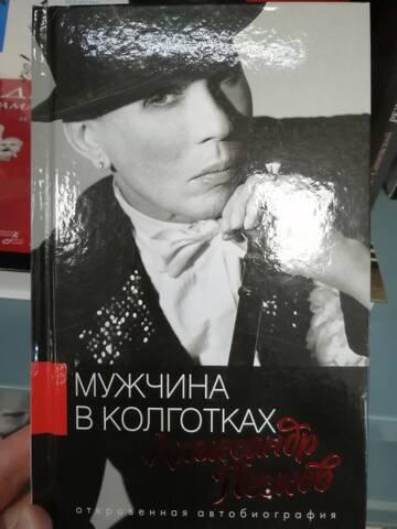http://forumupload.ru/uploads/000c/4a/cb/23/t845219.jpg