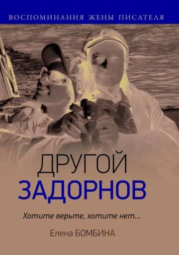 http://forumupload.ru/uploads/000c/4a/cb/23/t85421.jpg