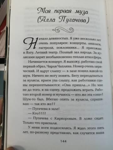 http://forumupload.ru/uploads/000c/4a/cb/23/t907207.jpg
