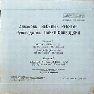 http://forumupload.ru/uploads/000c/4a/cb/23/t927742.jpg