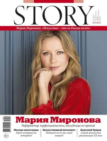 http://forumupload.ru/uploads/000c/4a/cb/23/t94431.jpg