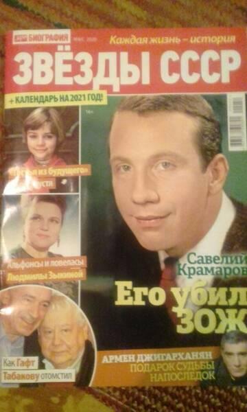 http://forumupload.ru/uploads/000c/4a/cb/23/t961698.jpg