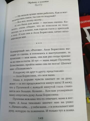 http://forumupload.ru/uploads/000c/4a/cb/23/t994677.jpg