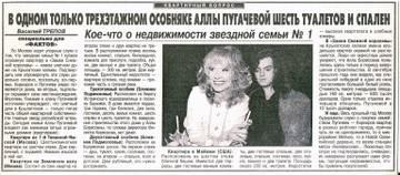http://forumupload.ru/uploads/000c/4a/cb/28/t110058.jpg