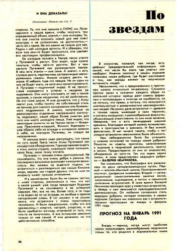 http://forumupload.ru/uploads/000c/4a/cb/28/t125700.jpg