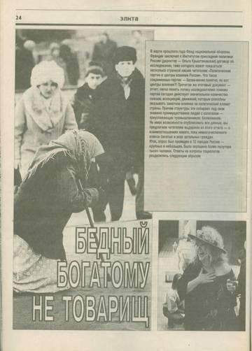 http://forumupload.ru/uploads/000c/4a/cb/28/t15855.jpg
