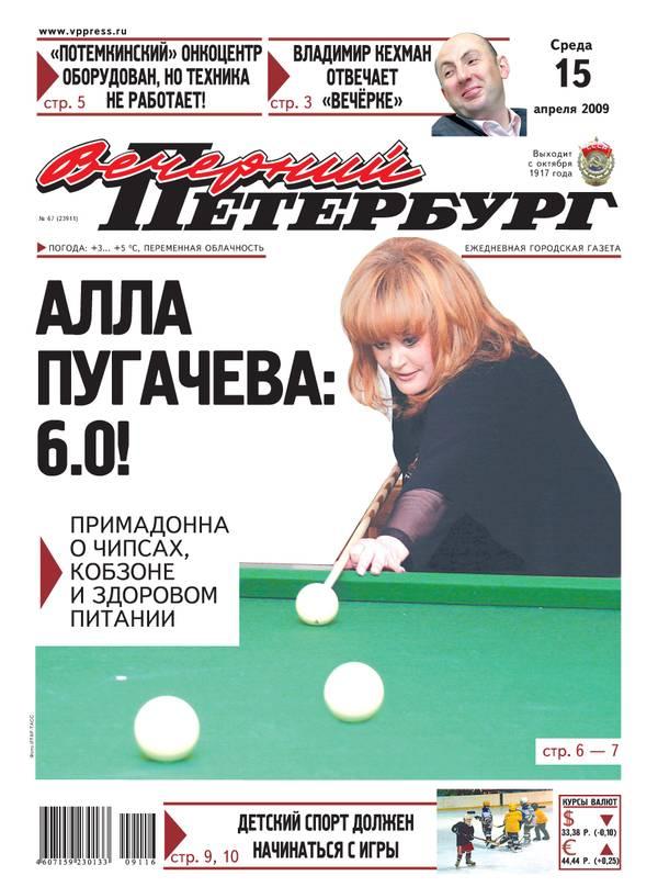 http://forumupload.ru/uploads/000c/4a/cb/28/t18304.jpg