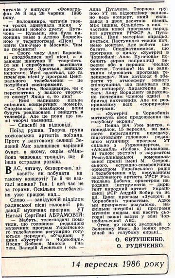 http://forumupload.ru/uploads/000c/4a/cb/28/t18469.jpg