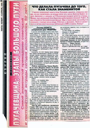 http://forumupload.ru/uploads/000c/4a/cb/28/t20490.jpg
