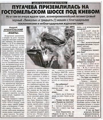 http://forumupload.ru/uploads/000c/4a/cb/28/t205430.jpg