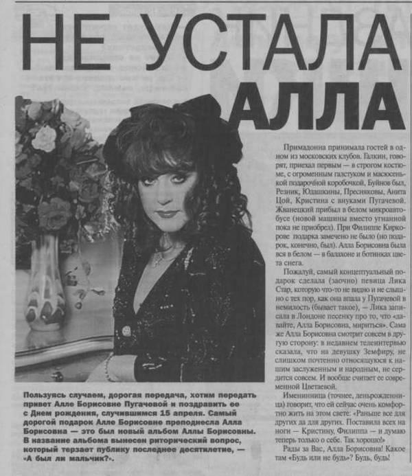 http://forumupload.ru/uploads/000c/4a/cb/28/t207356.jpg