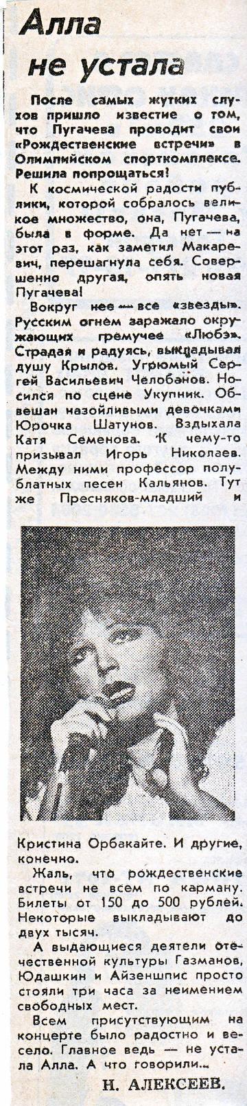 http://forumupload.ru/uploads/000c/4a/cb/28/t229604.jpg