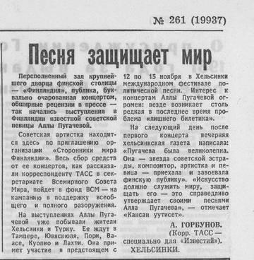 http://forumupload.ru/uploads/000c/4a/cb/28/t269078.jpg
