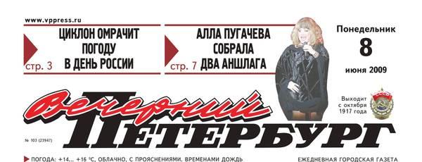http://forumupload.ru/uploads/000c/4a/cb/28/t305778.jpg