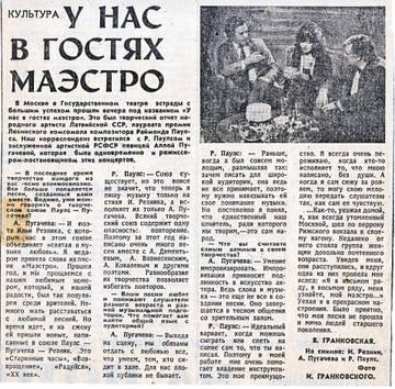 http://forumupload.ru/uploads/000c/4a/cb/28/t310393.jpg