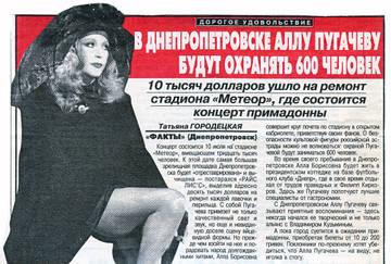 http://forumupload.ru/uploads/000c/4a/cb/28/t350658.jpg