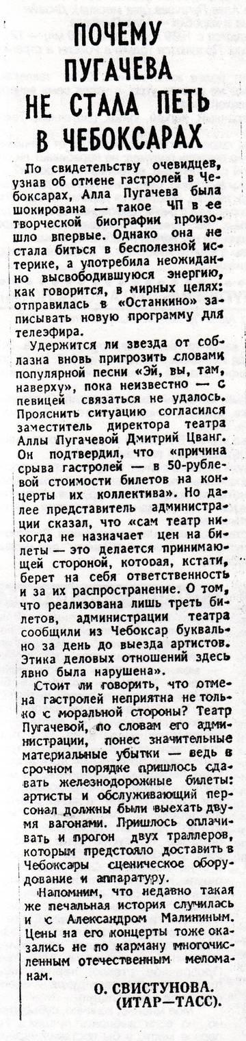 http://forumupload.ru/uploads/000c/4a/cb/28/t352970.jpg