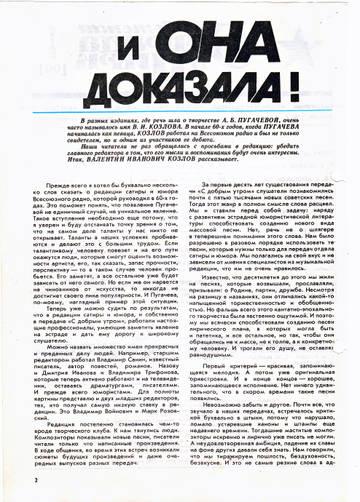 http://forumupload.ru/uploads/000c/4a/cb/28/t371219.jpg
