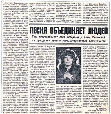 http://forumupload.ru/uploads/000c/4a/cb/28/t383398.jpg