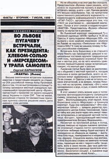 http://forumupload.ru/uploads/000c/4a/cb/28/t390520.jpg